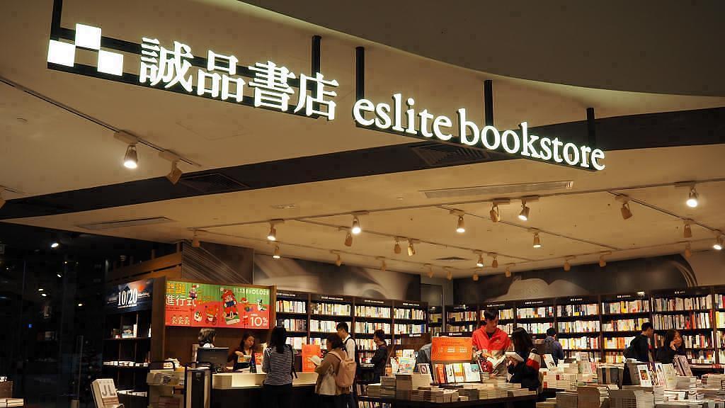 【減價優惠】4大書店限時大減價低至7折 誠品/三聯/中華/商務印書館
