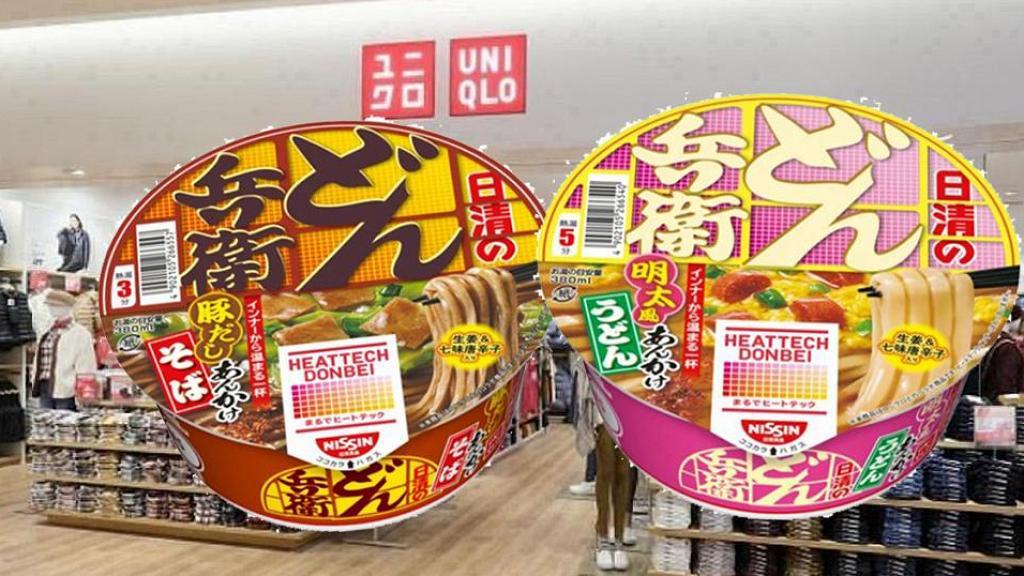 【網購日本手信】UNIQLO聯乘日清推出HEATTECH杯麵系列!明太子烏龍麵/豬骨蕎麥麵直送香港