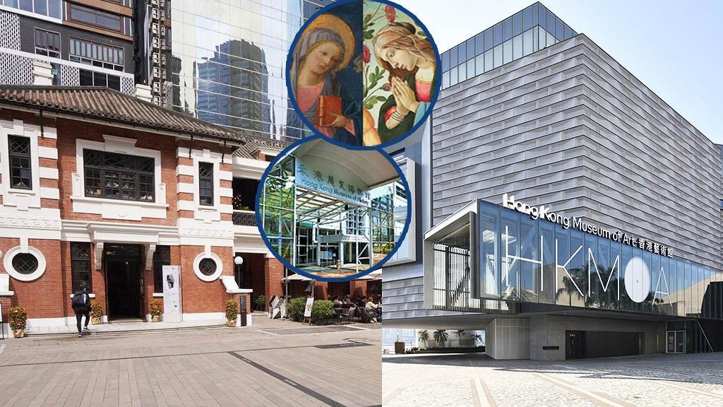 全港博物館+藝術館最新開放詳情及展覽一覽!大館/香港藝術館/香港歷史博物館