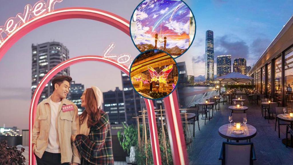 【白色情人節2021】精選全港12大白色情人節拍拖好去處!浪漫影相位/限定市集/海景餐廳