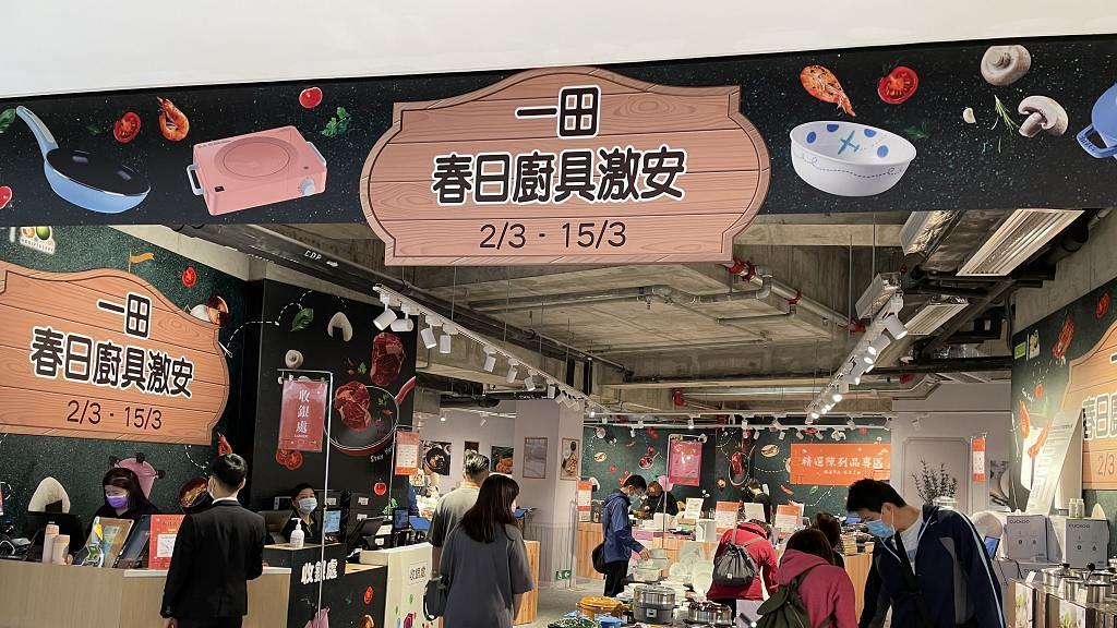 【減價優惠】一田百貨廚具用品展低至2折 孖人牌鍋具/琺瑯鑄鐵鍋/電飯煲