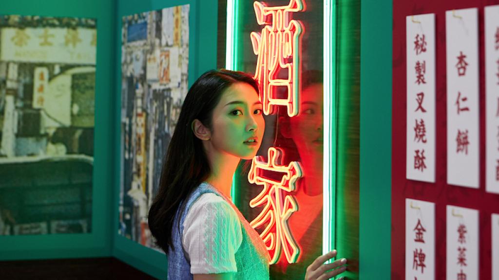 【復活節好去處2021】恆香100周年展覽館登陸昂坪360!重現九龍城寨/懷舊茶樓/蛋撻鞦韆