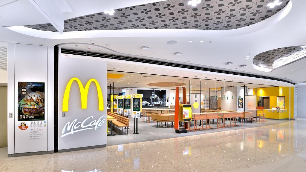【麥當勞加價】麥當勞宣布4月2日起加價5毫至1蚊 平均加幅1.4%!13款食品維持原價