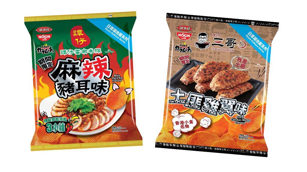 譚仔三哥激辣土匪雞翼薯片登場 譚仔麻辣豬耳味薯片便利店有售