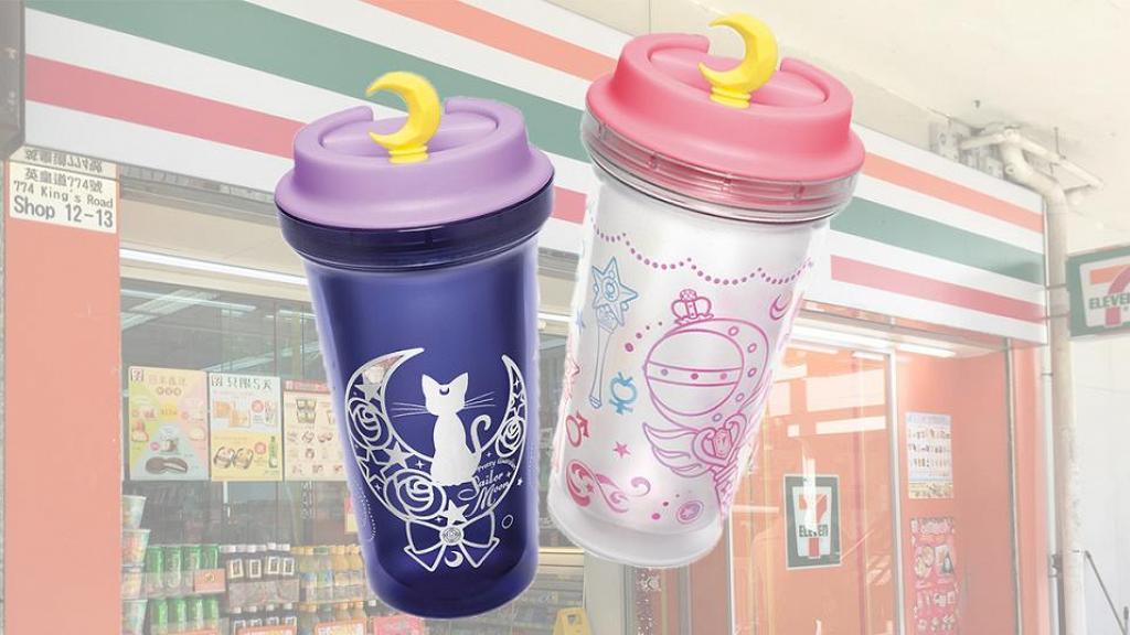 7-Eleven便利店推出「美少女戰士雙層隨行杯」換購活動 銀色露娜貓紫色杯/粉紅變身器造型透明杯