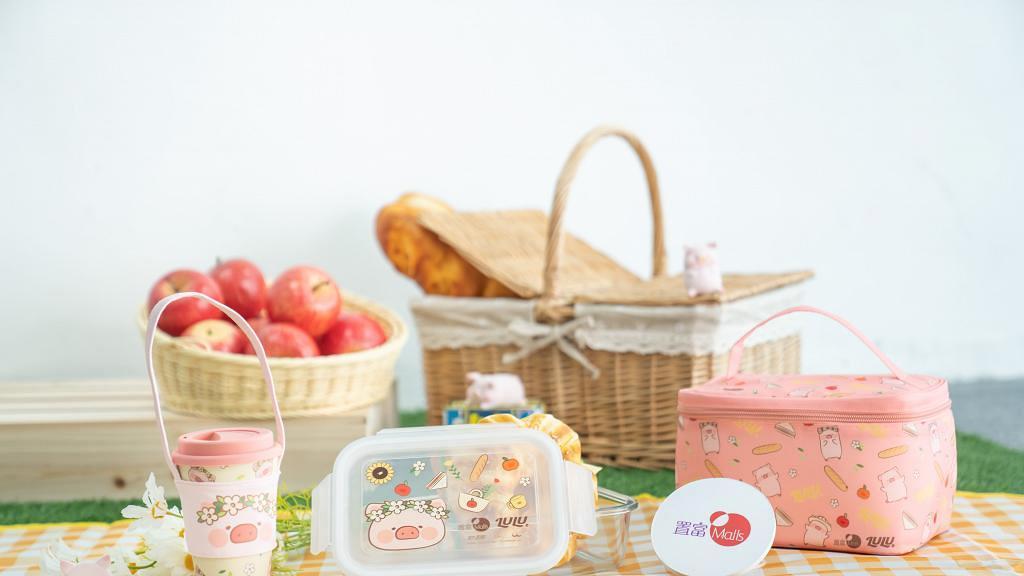 【商場優惠】置富Malls消費換領Lulu豬野餐用品 食物盒/保溫袋/隨行杯