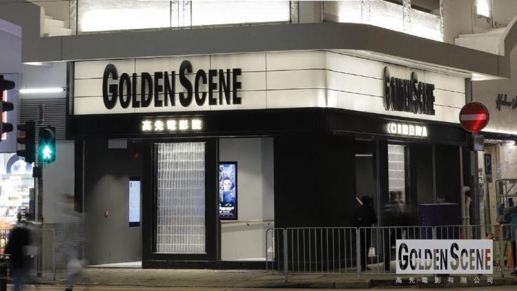 【戲院優惠2021】香港8大戲院優惠晒冷 戲票買1送1!MCL/高先/英皇/嘉禾/星影匯/Cinema City