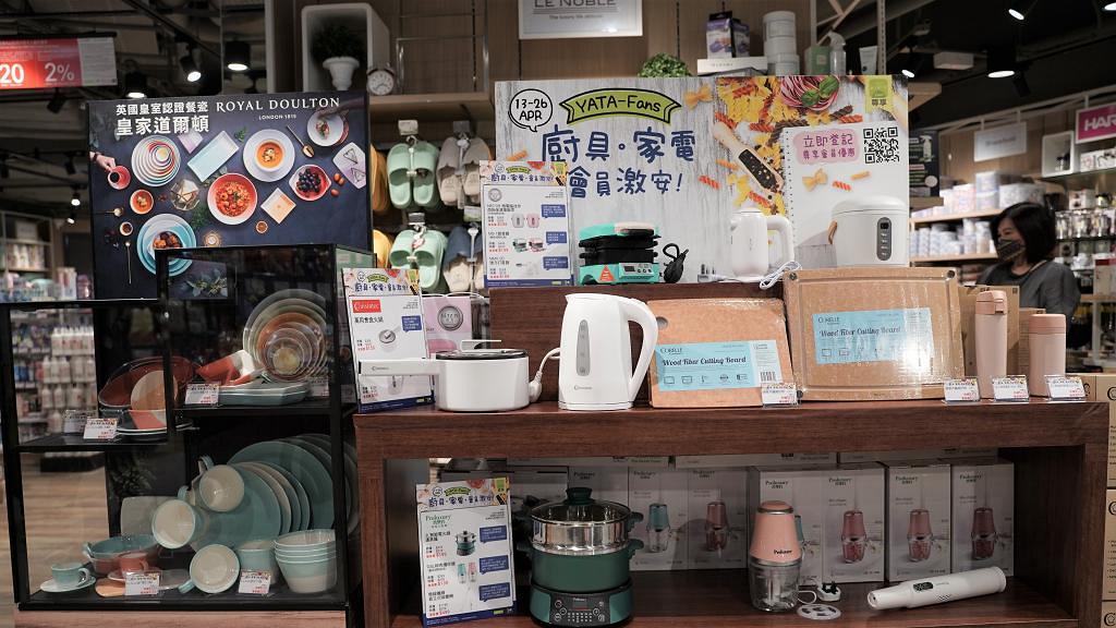 【減價優惠】一田廚具家電激減低至3折 智能電鍋/三文治機/電飯煲/餐具$88起