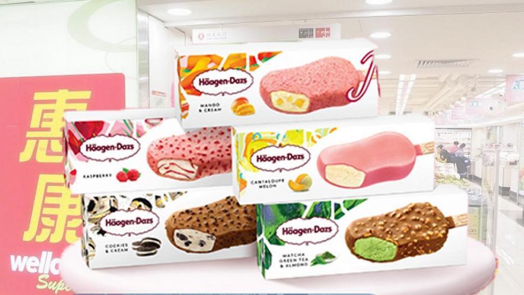【雪糕優惠】超市推出一連5日限時雪糕優惠 Häagen-Dazs脆皮雪糕批$100/5盒!平均每盒 $20