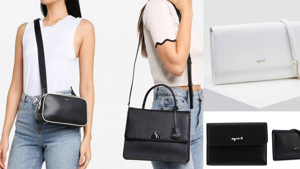 【網購優惠】法國品牌agnès b.低至1.9折!精選10款手袋/銀包$346起