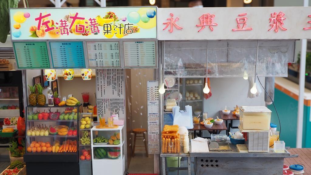 【觀塘好去處】香港微縮藝術展登陸裕民坊!38大昔日街景模型/神還原觀塘屋邨/士多舖/工作坊
