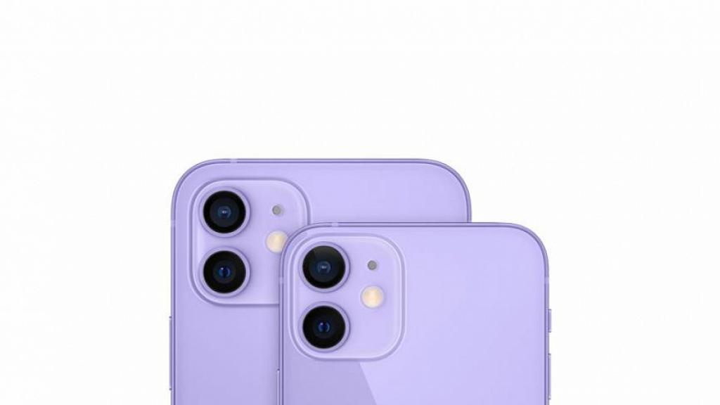 【減價優惠】衛訊推Apple紫色iPhone 12、12mini限時優惠!出新機激減最多$600