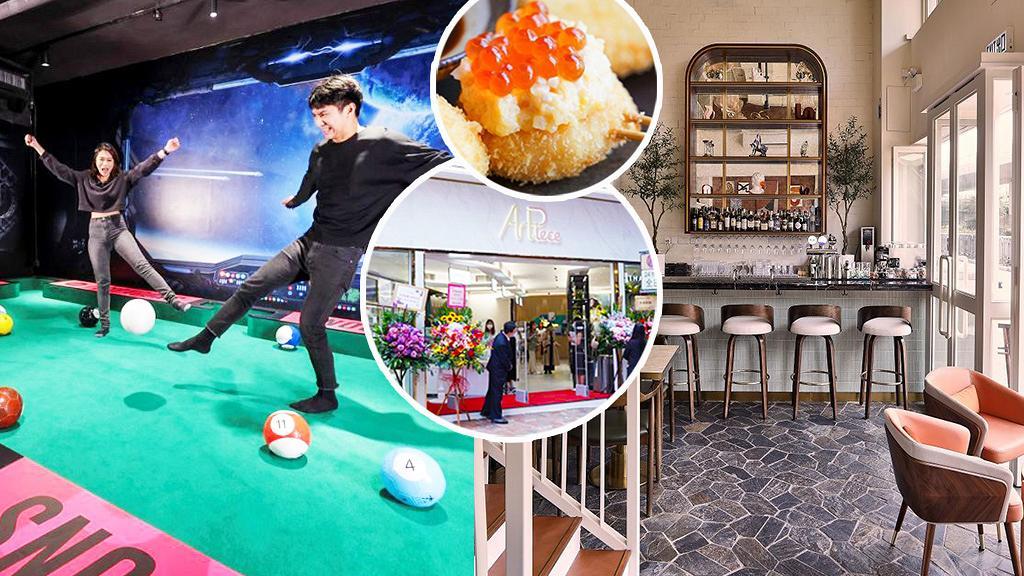 【香港周圍遊】本周10大最新開幕好去處懶人包!2大新商場百貨/室內遊樂場/展覽/餐廳率先看