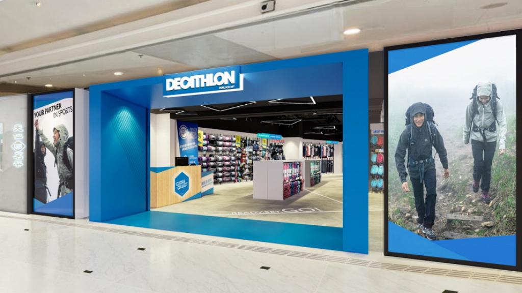 迪卡儂DECATHLON新店選址屯門 第8間分店7月開幕!