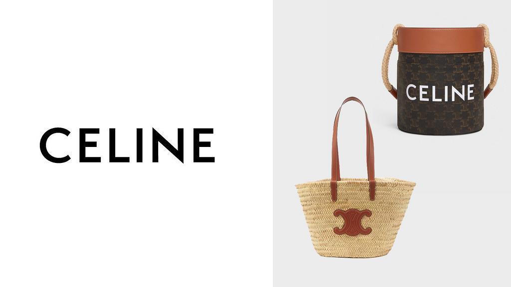 【名牌手袋】$10000以下CELINE手袋推介 最平$5200起輕鬆入門