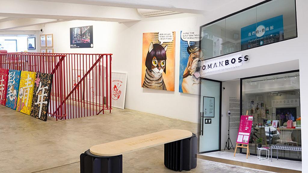 【深水埗好去處】深水埗2層高簡約Cafe概念店 本地設計精品區!歎咖啡輕食+欣賞藝術展覽