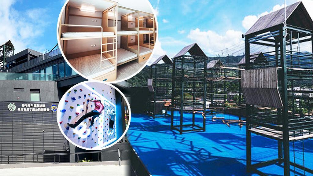【大埔好去處】大埔6萬呎林村歷奇訓練營重建開幕!超刺激巨型繩網陣/AR攀石/住宿價目表一覽