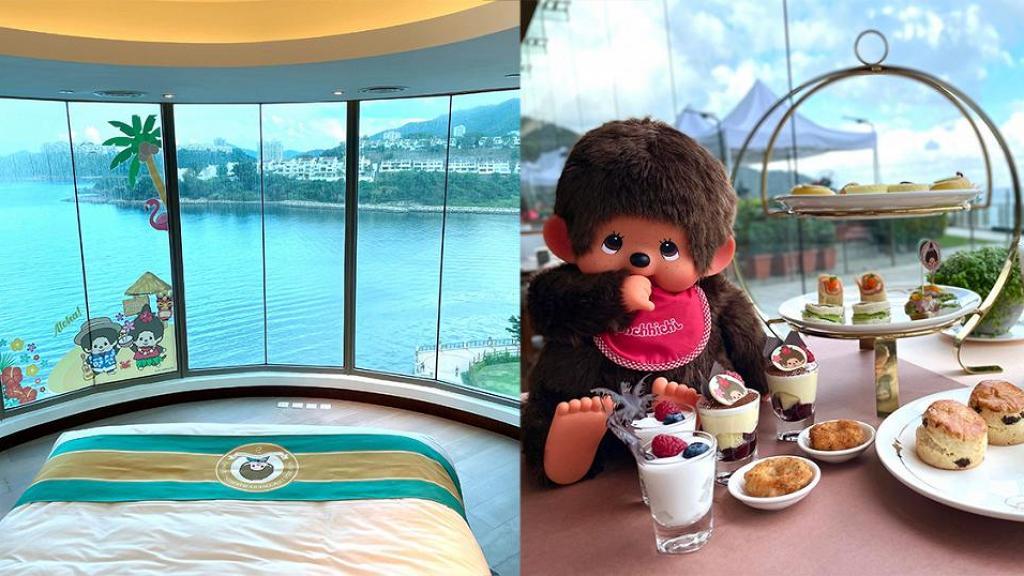 全港首個Monchhichi酒店主題住宿!香港愉景灣酒店Staycation優惠 包下午茶自助餐+禮物+工作坊