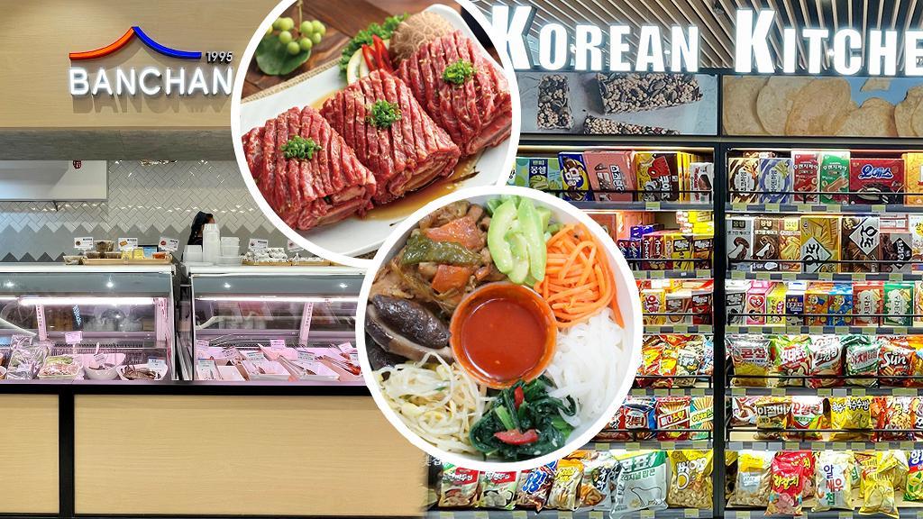 【北角好去處】新世界韓國食品登陸北角匯!6大韓國品牌進駐/50款韓式便當/限時14大優惠