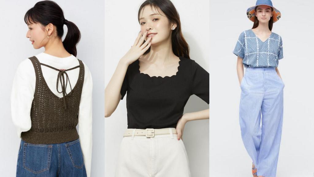 【減價優惠】4大連鎖服飾品牌夏季特價 上衣/長褲/裙款/運動鞋/內衣褲/背包低至$39