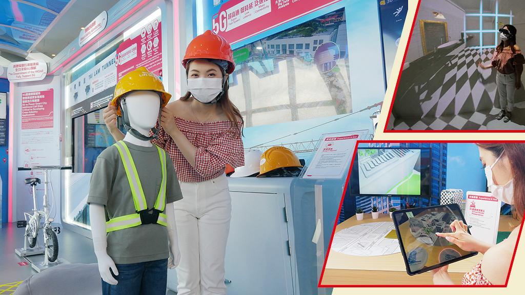 SmarTone「5G LAB@天際100」 5G技術提升工業安全+多個「智」正體驗