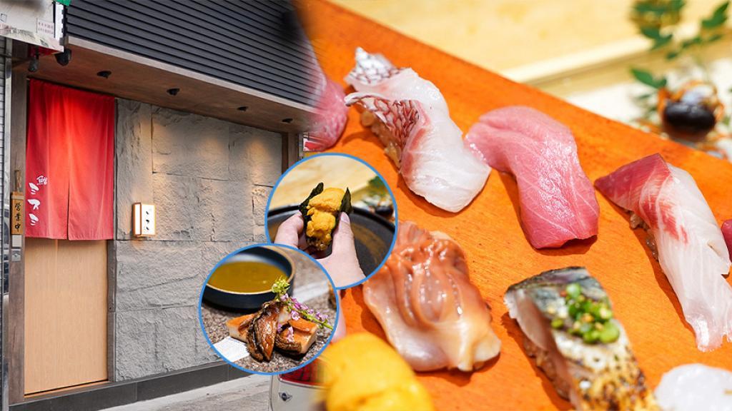 【元朗美食】元朗親民價OMAKASE 溫泉水做料理!$420歎勻13件壽司!必試布甸玉子燒/海膽/拖羅