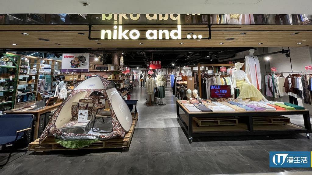【減價優惠】全線Niko and...大減價低至半價 男女裝T恤/褲/裙/手袋/鞋