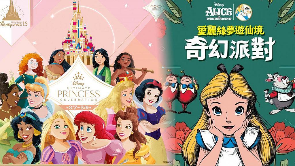 【暑假好去處2021】全香港15大最新商場室內影相位!Pixar/迪士尼/愛麗絲/Pokémon/小丸子