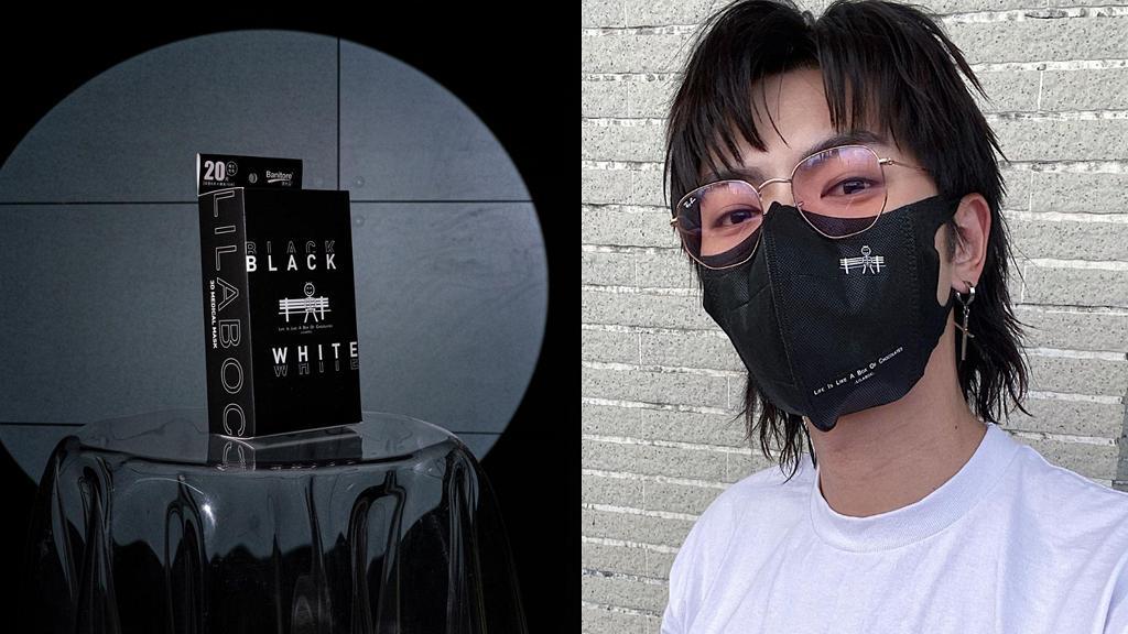【193口罩】193自家潮牌聯乘便利妥推限定版黑白3D立體口罩!附購買連結