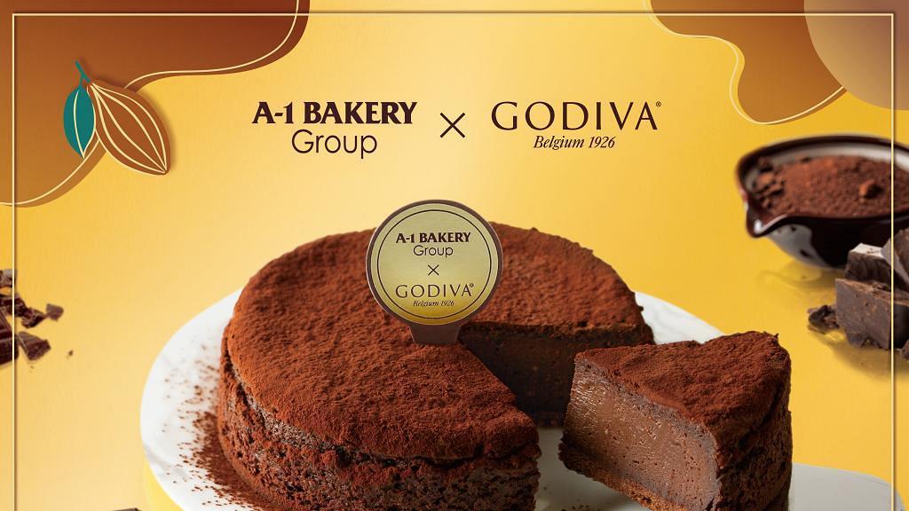 A-1 Bakery再次聯乘GODIVA 新推焗朱古力芝士蛋糕