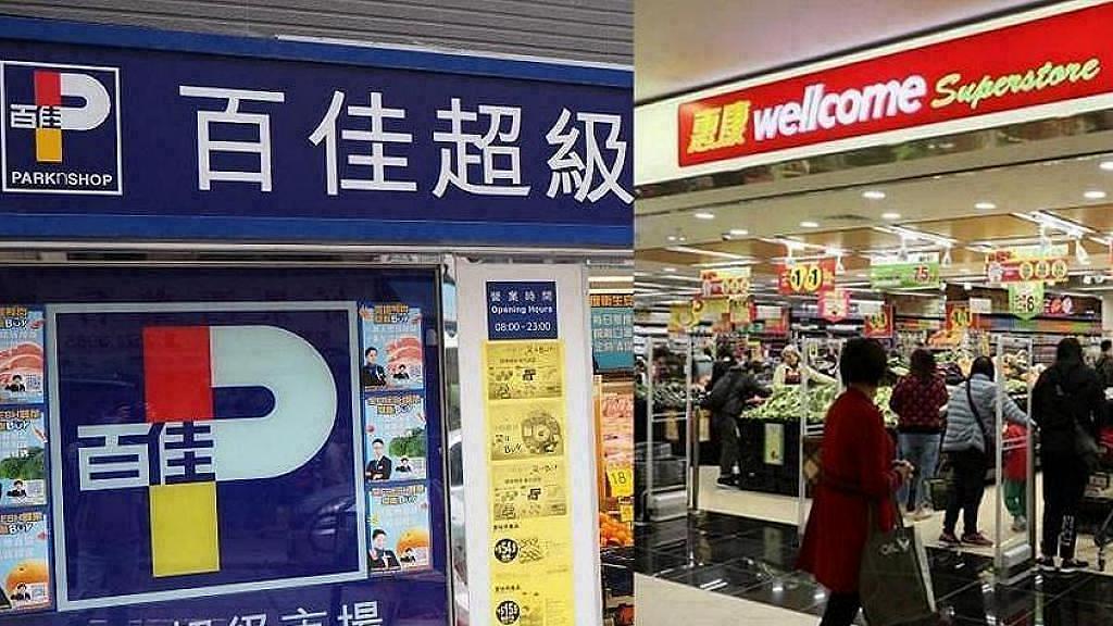 【超市優惠】6大連鎖超市最新優惠消費滿額送優惠券 百佳/惠康/HKTVmall/萬寧/屈臣氏/759阿信屋