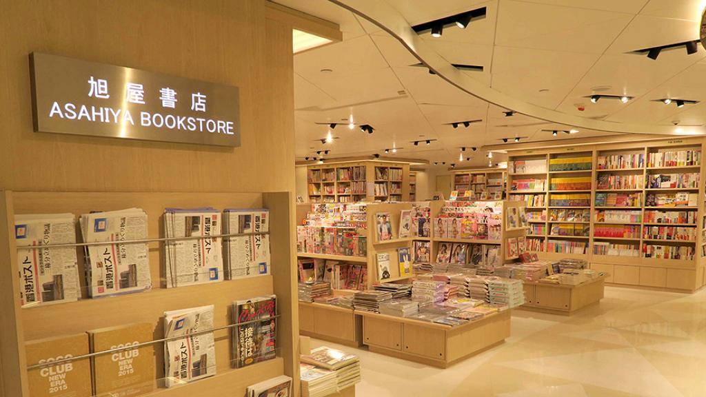 銅鑼灣SOGO旭屋書店8月底結業 經營28年!專售日本書刊雜誌