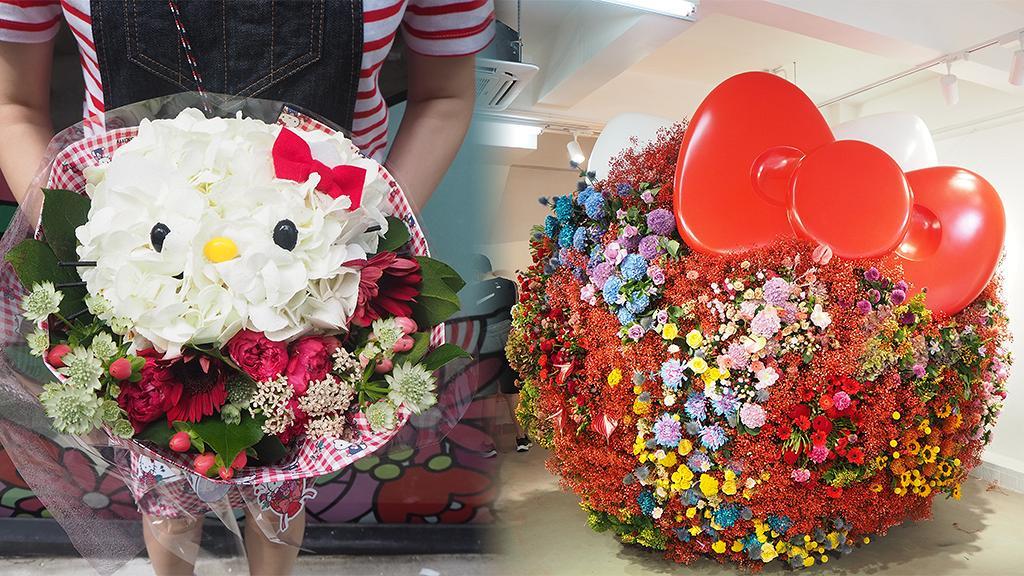 【上環好去處】最新Hello Kitty花藝展覽上環開幕!2米高巨型Kitty花藝打卡位/10款限量聯名新品