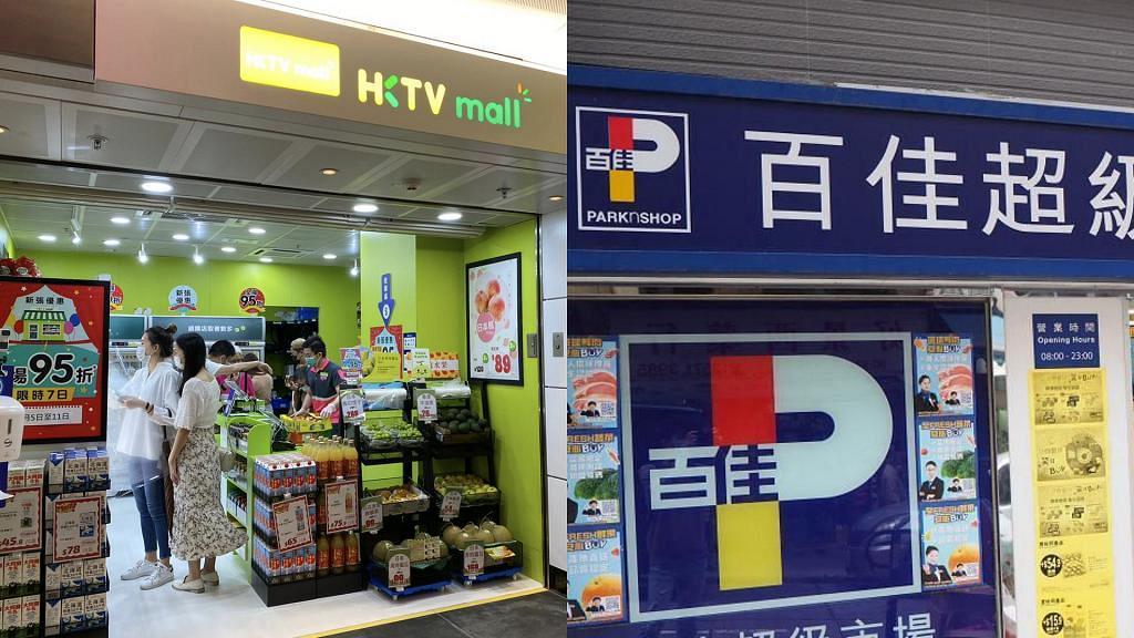 【超市優惠】6大連鎖超市最新優惠yuu會員買$60贏10萬yuu積分!HKTVmall/萬寧/百佳/惠康/屈臣氏