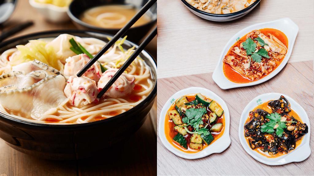譚仔三哥米線推出全新龍蝦丸魚片酸菜煳麻湯三餸米線 追加小食大熱口水雞翼連飲品$10起