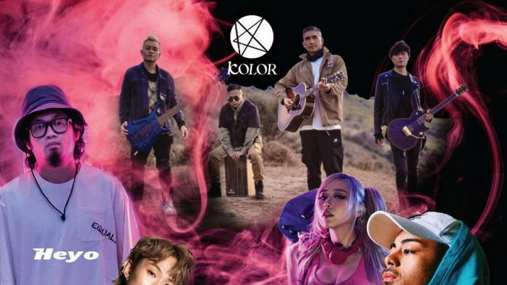 《KING HOP HITS HK 2021演唱會》加場10月 免費送門票!預售詳情+票價一覽 KOLOR/24Herbs/Heyo