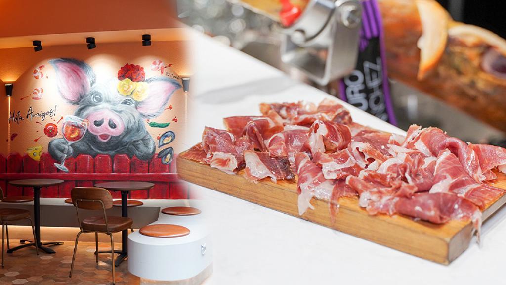 【中環美食】中環新開西班牙黑毛豬主題餐廳EL CERDO!手切60個月熟成黑毛豬/$1換炸黑毛豬球