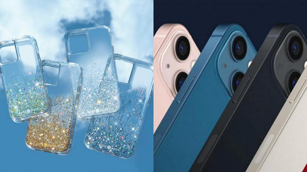 iPhone13手機保護殼網店推薦!Apple/CASETiFY/透明軟膠/皮革/硬殼/授權Sanrio角色/客製化