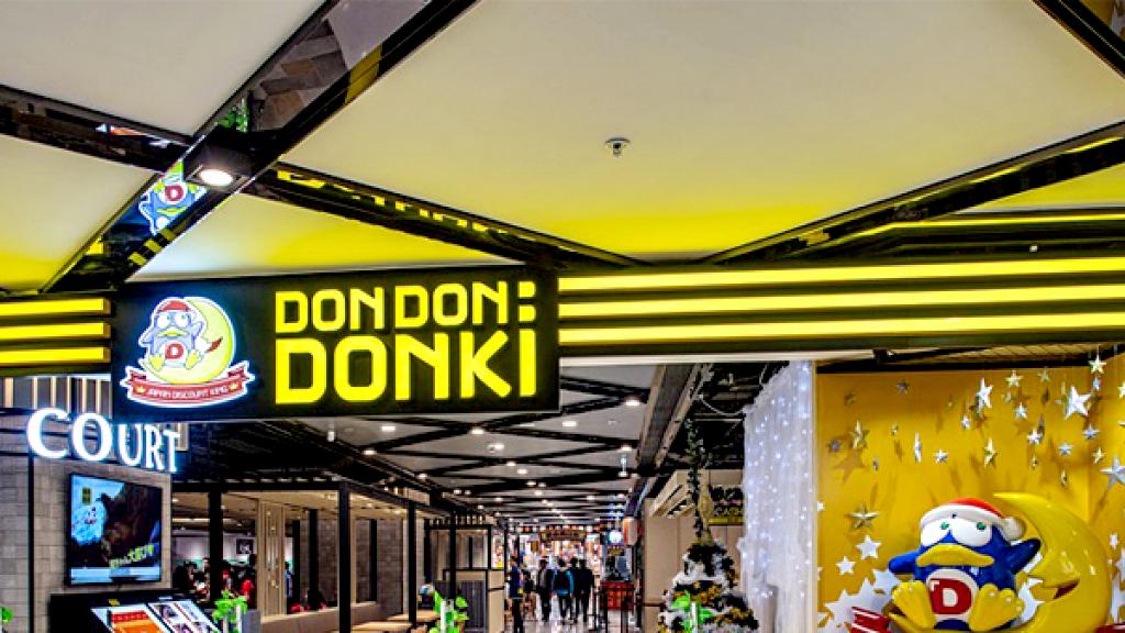 【DONKI荃灣】荃灣DONKI進行裝修擴建 週四起將暫停營業一星期