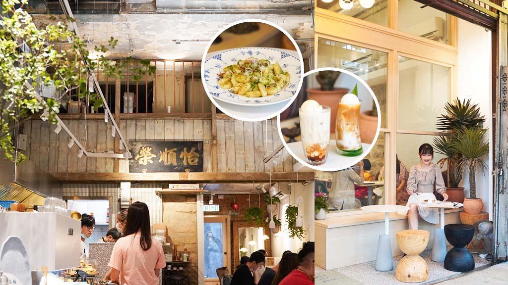 【九龍城美食】戰前騎樓改建cafe「南角」 地道特色食品/腐乳fusion菜/豆花特飲