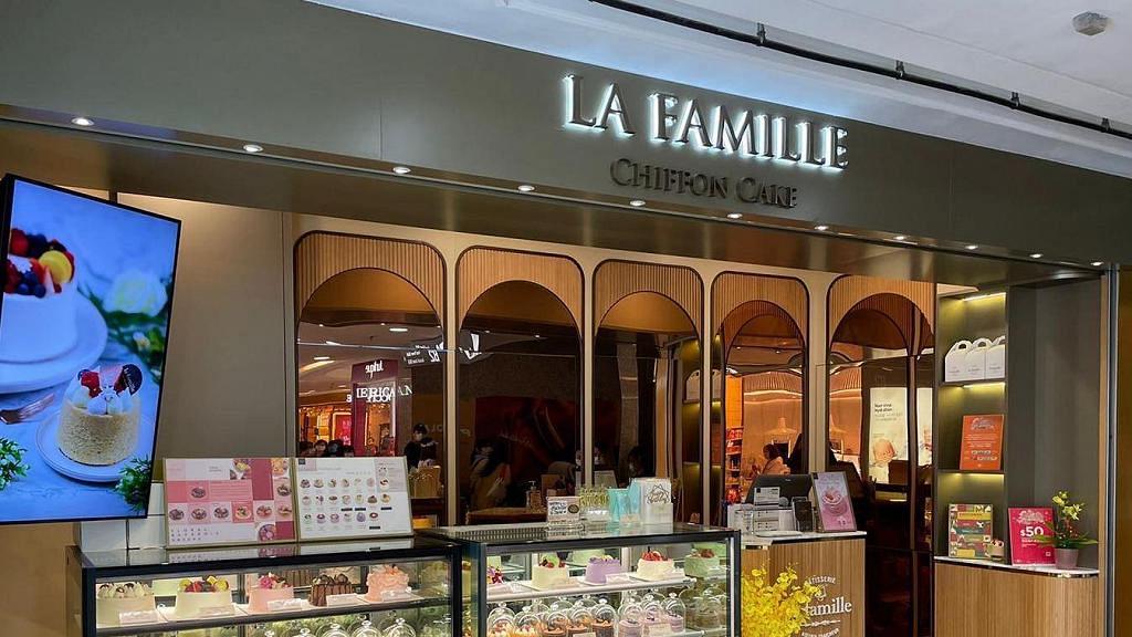 【生日優惠2021】La Famille 10月生日優惠 指定日期壽星登記後免費送戚風蛋糕