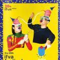 第二十屆 ifva 獨立短片及影像媒體節
