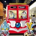 日和号 x 鹹蛋超人 最新主題餐廳美食