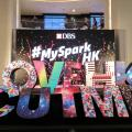 「#MYSPARKHK」展覽 26個巨型英文字隨你拼