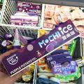 紫薯迷注意!維記新出迷你紫薯雪米糍