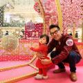 3D立體投影利是封!新城市廣場《花語祝福》緣滿園新春花藝