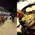 天水圍直擊 $158三小時韓式燒烤自助餐試食報告