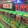 BANDAI九龍灣扭蛋特賣場 特價扭蛋$5起