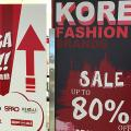 韓牌觀塘OUTLET SALE SPAO、SHOOPEN低至2折