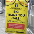 香港GU推BIG THANK YOU SALE 一連7日舉行